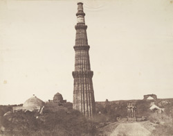 [View of the] Kutub Minar [Delhi].